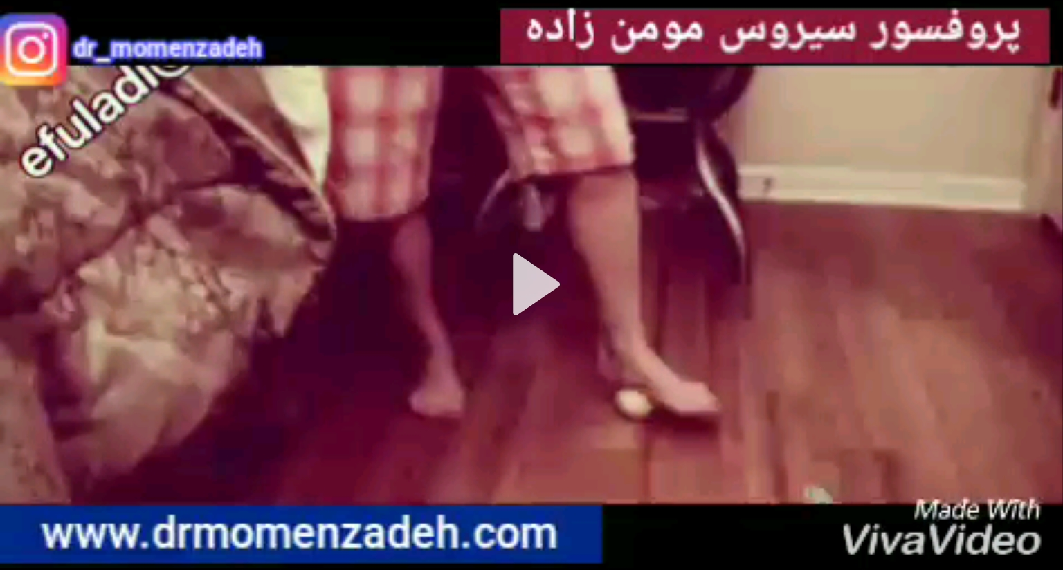 درمان خار پاشنه و دردهای کف پا