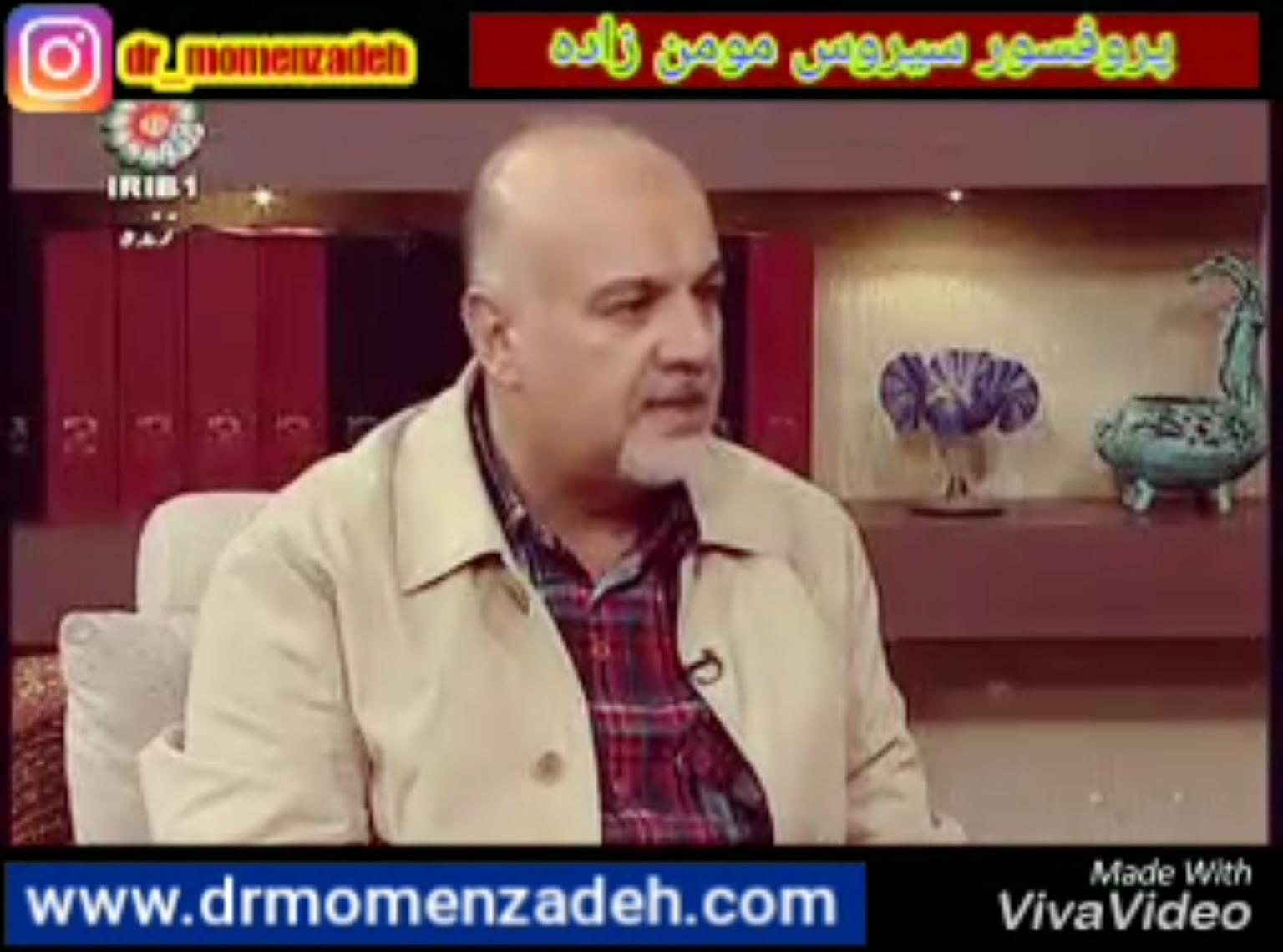 مصاحبه ی تلویزیونی   تاثیر لیزرتراپی در درمان درد و دیسک کمر و گردن  (بخش اول)